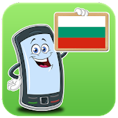 Bulgaria Android
