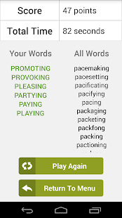 Turbo Words- screenshot thumbnail