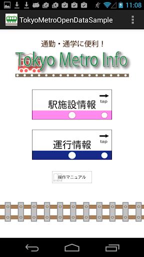 Tokyo Metro Information