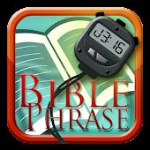 Bible Phrase