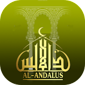 The Islam in Andalusia