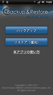 Backup&Restore- screenshot thumbnail