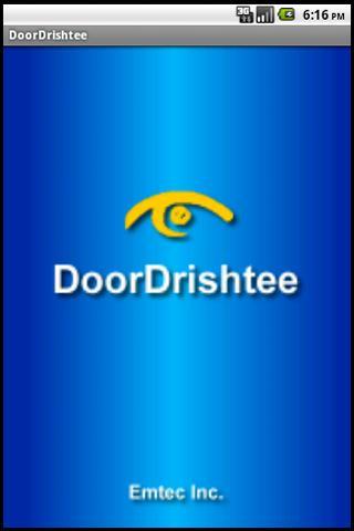 DoorDrishtee - screenshot