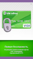 Screenshot of МегаФон-Visa