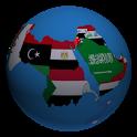 اختبار الدول icon