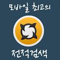 롤즈 - 최고의 전적검색 앱 icon