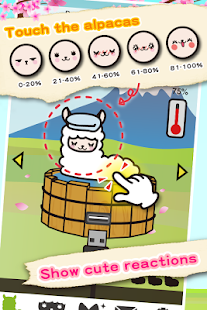 Fuwapaca Spa - Collect Alpacas- screenshot thumbnail