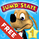 JumpStart Preschool 1 Free icon