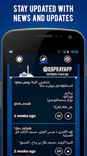 Kuwait Prayer Times- screenshot thumbnail