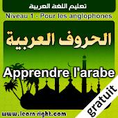 Enseignement de l'arabe *