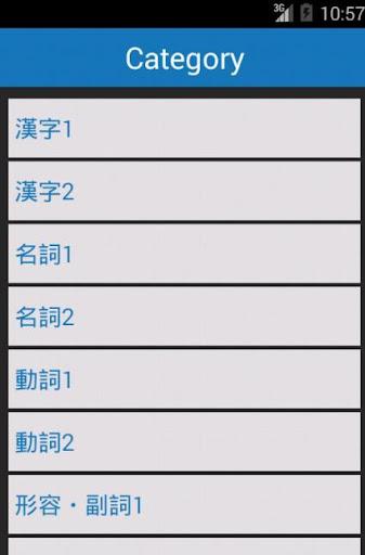ピンクのテーマキーボード 4.181.83.72 Android 用製品- 無料で app を ...