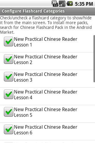 Chinese Flashcards- screenshot