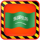 Emergency Services SaudiArabia icon
