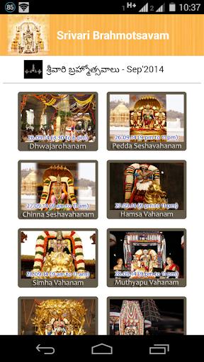 Srivari Brahmotsavam Specials