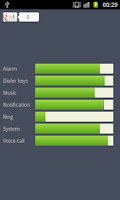 Screenshot of Volume booster controller
