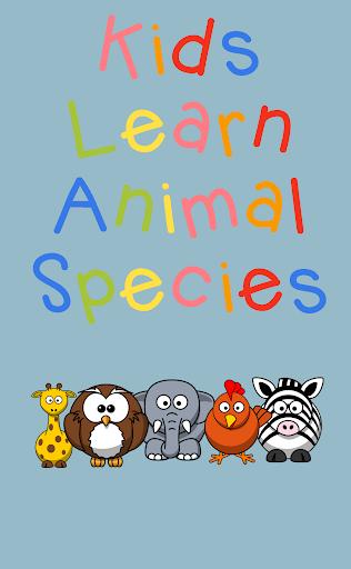 Children Learn Animals free