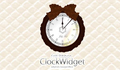 フリルリボンの時計ウィジェット☆チョコブラウン