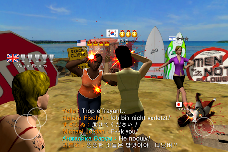 Girl Group Fight Online- screenshot thumbnail