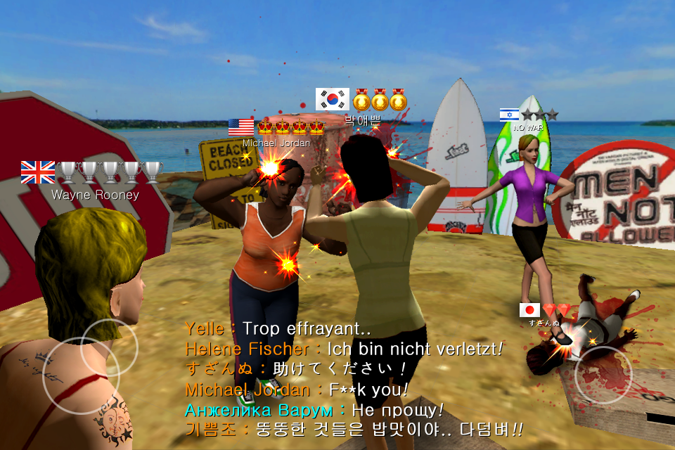 Girl Group Fight Online- screenshot