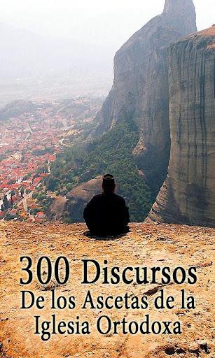 300 Discursos de los Ascetas