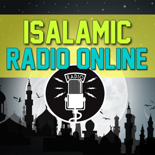 Isalamic Radio Online 音樂 App LOGO-APP試玩