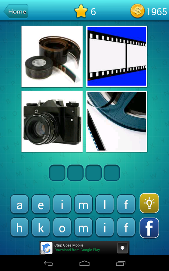 4 Pics 1 Word: What's The Word - screenshot