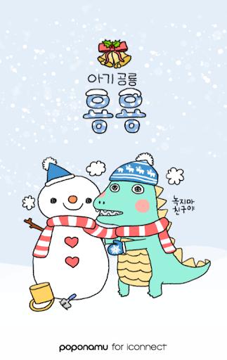 YongYongSnowman launcher theme