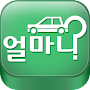 How much you my car APK icon