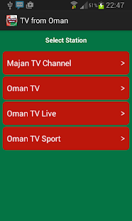 TV from Oman - screenshot thumbnail