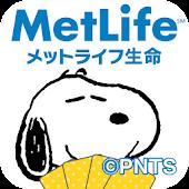 メットライフ生命 ハピネスアプリ