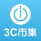 3C市集 - 平價電子周邊免運限時特賣