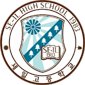 Seil High School