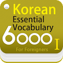 Korean Essential Vocabulary Ⅰ icon