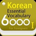 Korean Essential Vocabulary Ⅰ icon