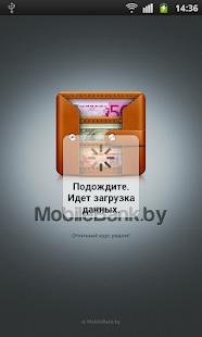 Курсы валют mobilebank.by