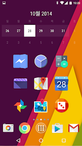 Lollipop Theme Icon Pack v2
