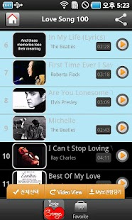 Love Song Top 100 All Time - screenshot thumbnail