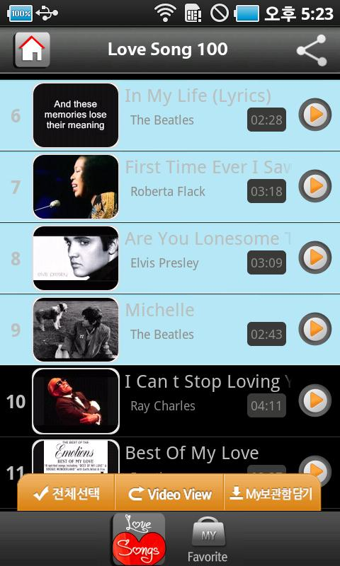 Love Song Top 100 All Time - screenshot