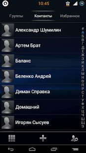 eXperia theme for exDialer - screenshot thumbnail
