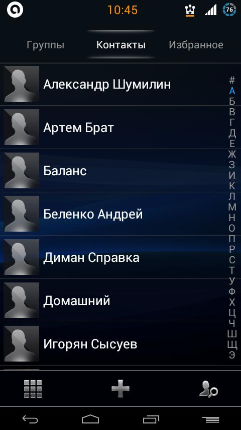eXperia theme for exDialer- screenshot