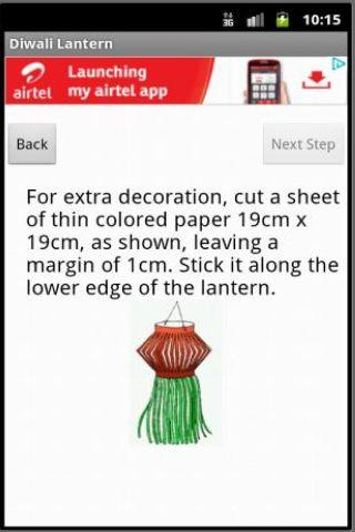 Diwali Lantern Making- screenshot