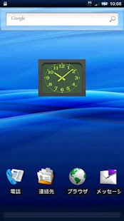 Japanese Station Clock- screenshot thumbnail