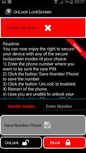 無料工具Appの画面のロックを解除|記事Game