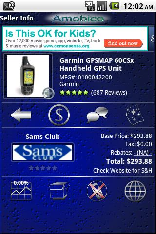 Amobico Shopper Lite - screenshot