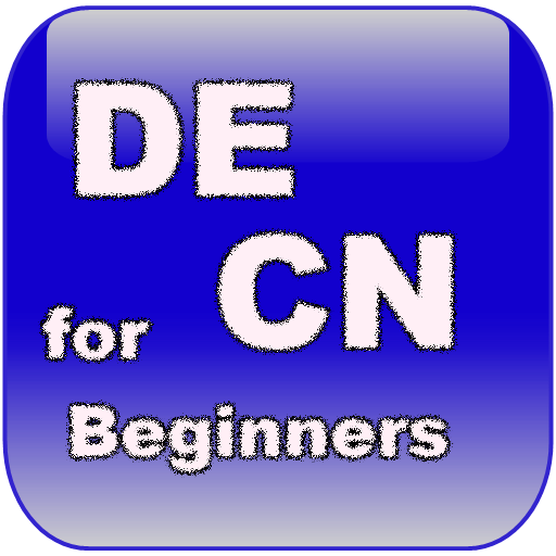 Vocabulary Trainer  DE|CN  Beg