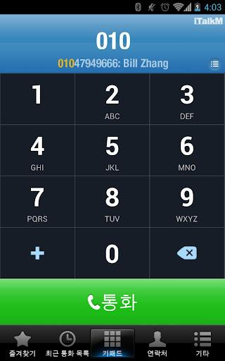HiRadio 1.2 免安裝中文版 - 透過網路聽廣播 - 阿榮福利味 - 免費軟體下載