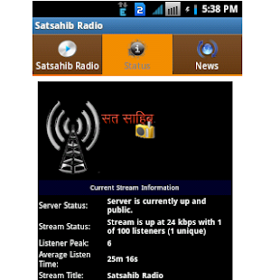 Satsahib Radio- screenshot thumbnail