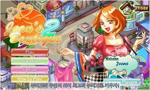 Jean's Boutique 2