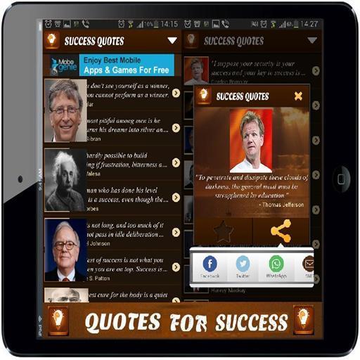 娛樂App|勵志勵志報價為成功 LOGO-3C達人阿輝的APP