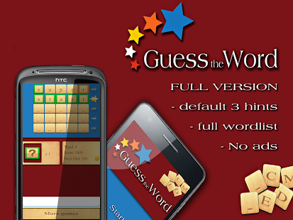 Guess the Word ™ FULL VERSION - screenshot thumbnail